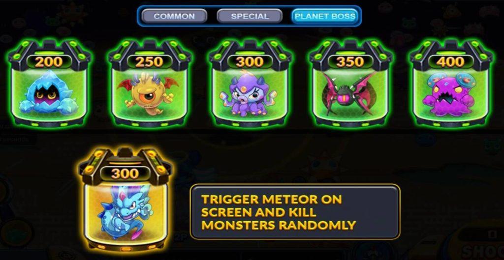 Galaxy Hunter Monster แบบบอส