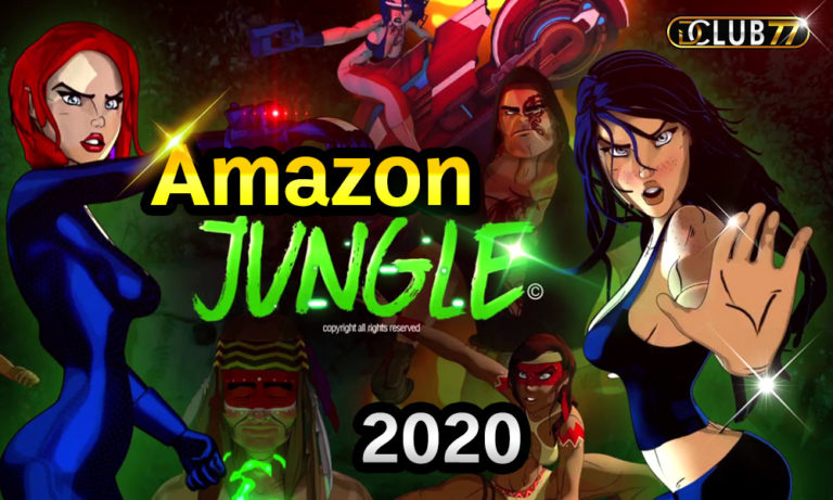 สล็อต Magical Amazon เกมป่าอเมซอน ออนไลน์ ได้เงินจริง 2021